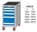 标准工具车SLM8502A SLM8502B SDM8502A SDM8502B